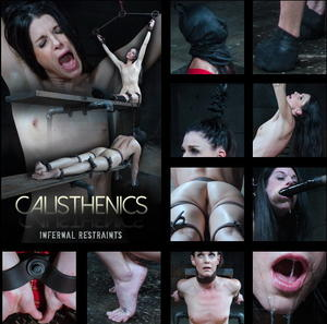 INFERNAL RESTRAINTS: Mar 25, 2016: Calisthenics | India Summer